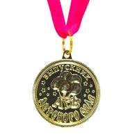 Медаль выпускнику детского сада, лента розовая